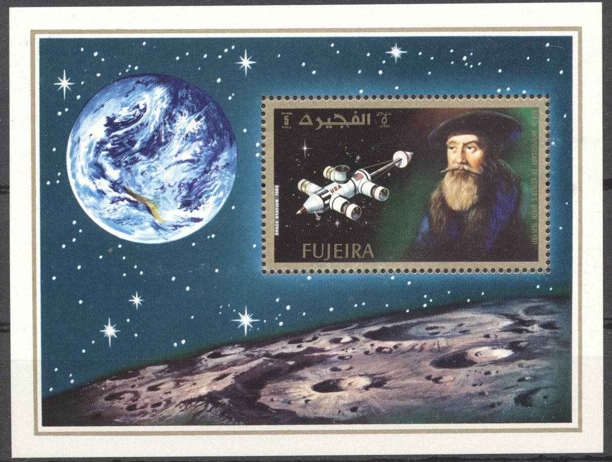 Stamps with Space from Fujeira (image for product #142272)