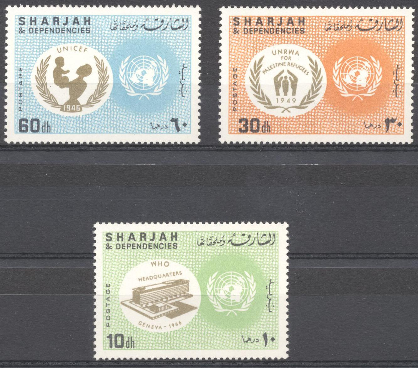 Stamps with UNICEF, WHO from Sharjah (image for product #142433)