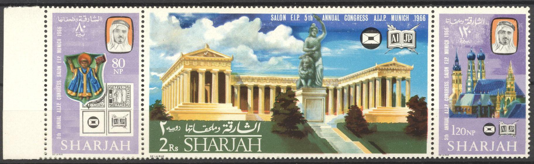 Stamps with Architecture, Statue from Sharjah (image for product #142446)