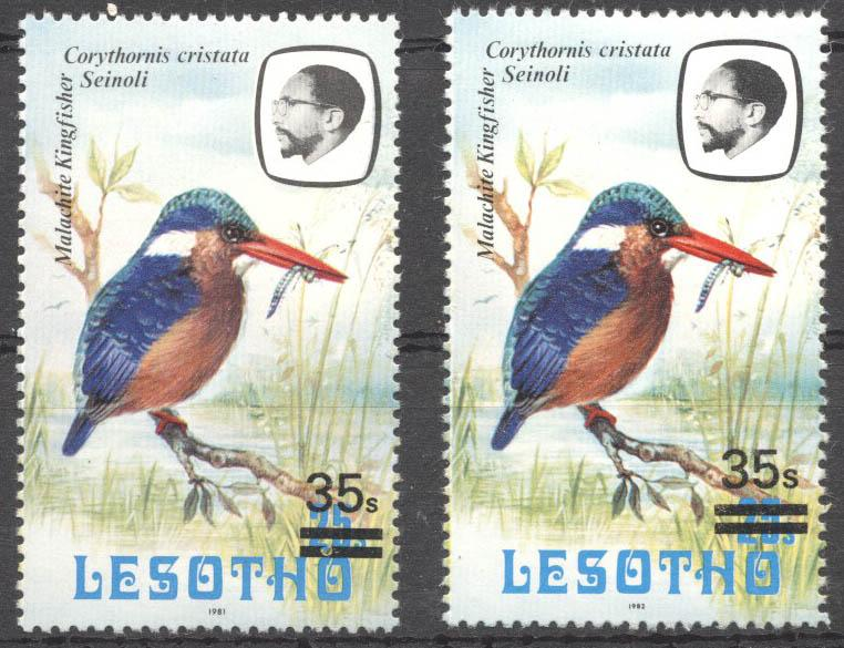 Stamps with Bird, Insects, Kingfisher from Lesotho (image for product #159092)