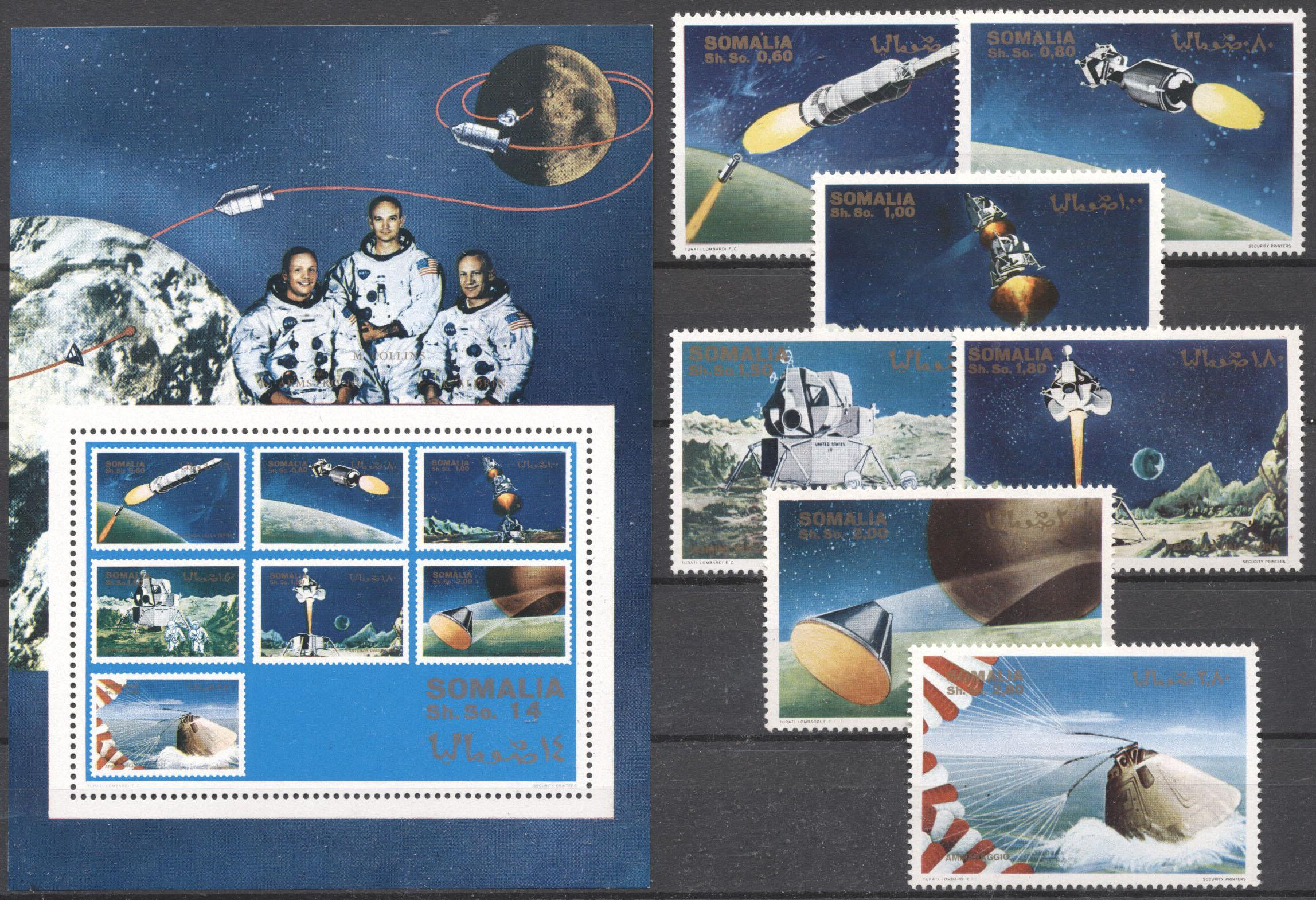 Stamps with Space from Somalia (image for product #165840)