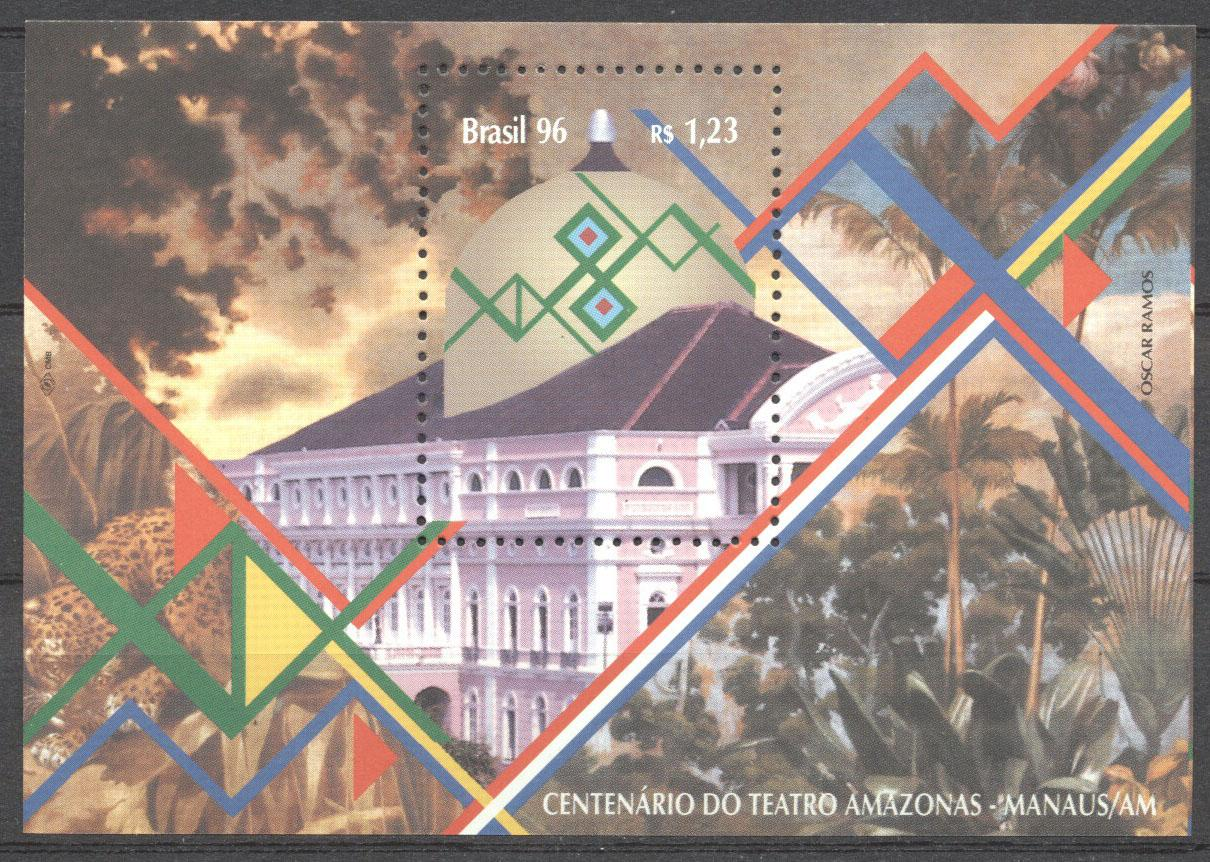 Stamps with Architecture, Leopard, Palm Tree from Brazil (image for product #167284)
