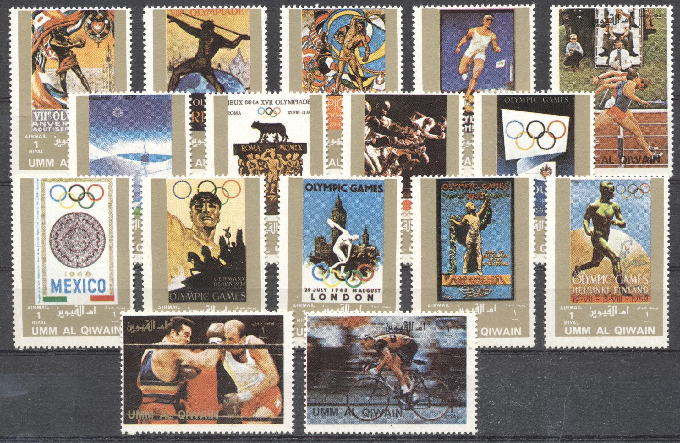 Stamps with Olympic Games, Bicycle from Umm al Qiwain (image for product #167437)