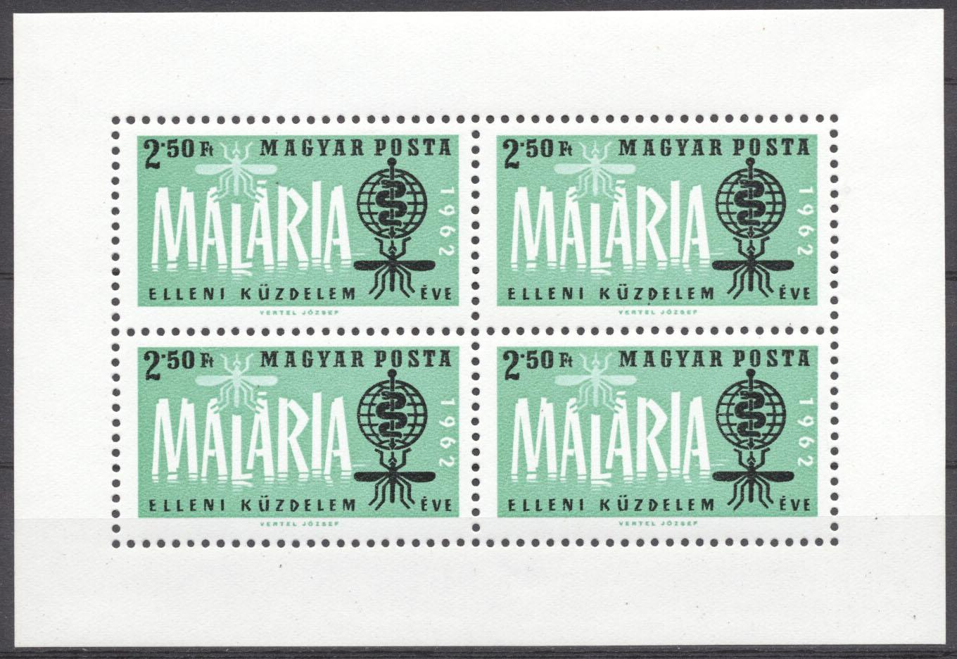 Stamps with Insects, Malaria from Hungary (image for product #167625)