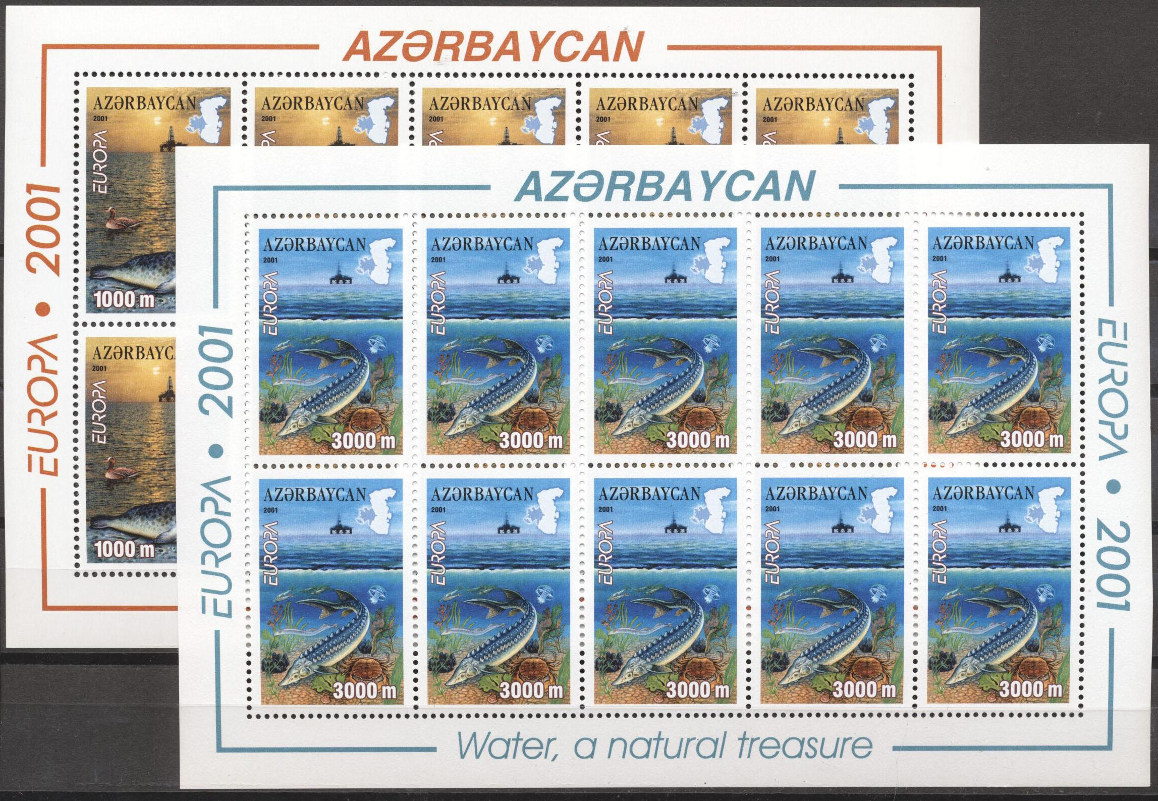 Stamps with Fish, Seal, Ducks, Oil, Crab, Squid from Azerbaijan (image for product #167675)