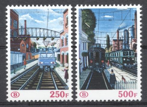 Stamps with Train / Railway from Belgium (image for product #216677)