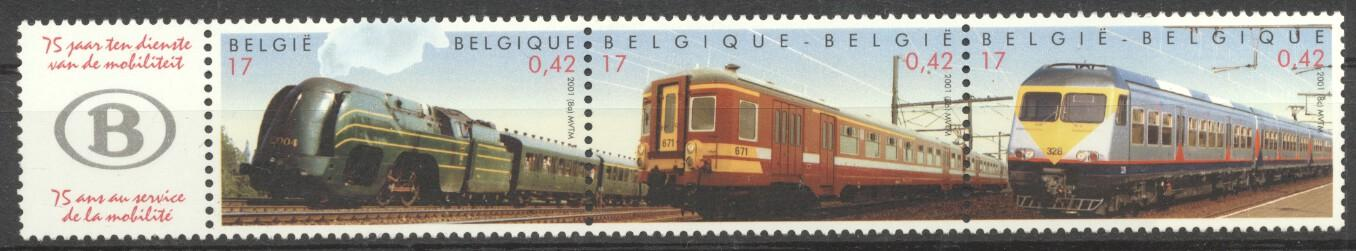 Stamps with Train / Railway from Belgium (image for product #219413)