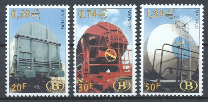 Stamps with Train / Railway from Belgium (image for product #221214)