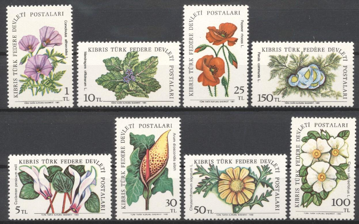 Stamps with Flowers from Cyprus (image for product #232956)