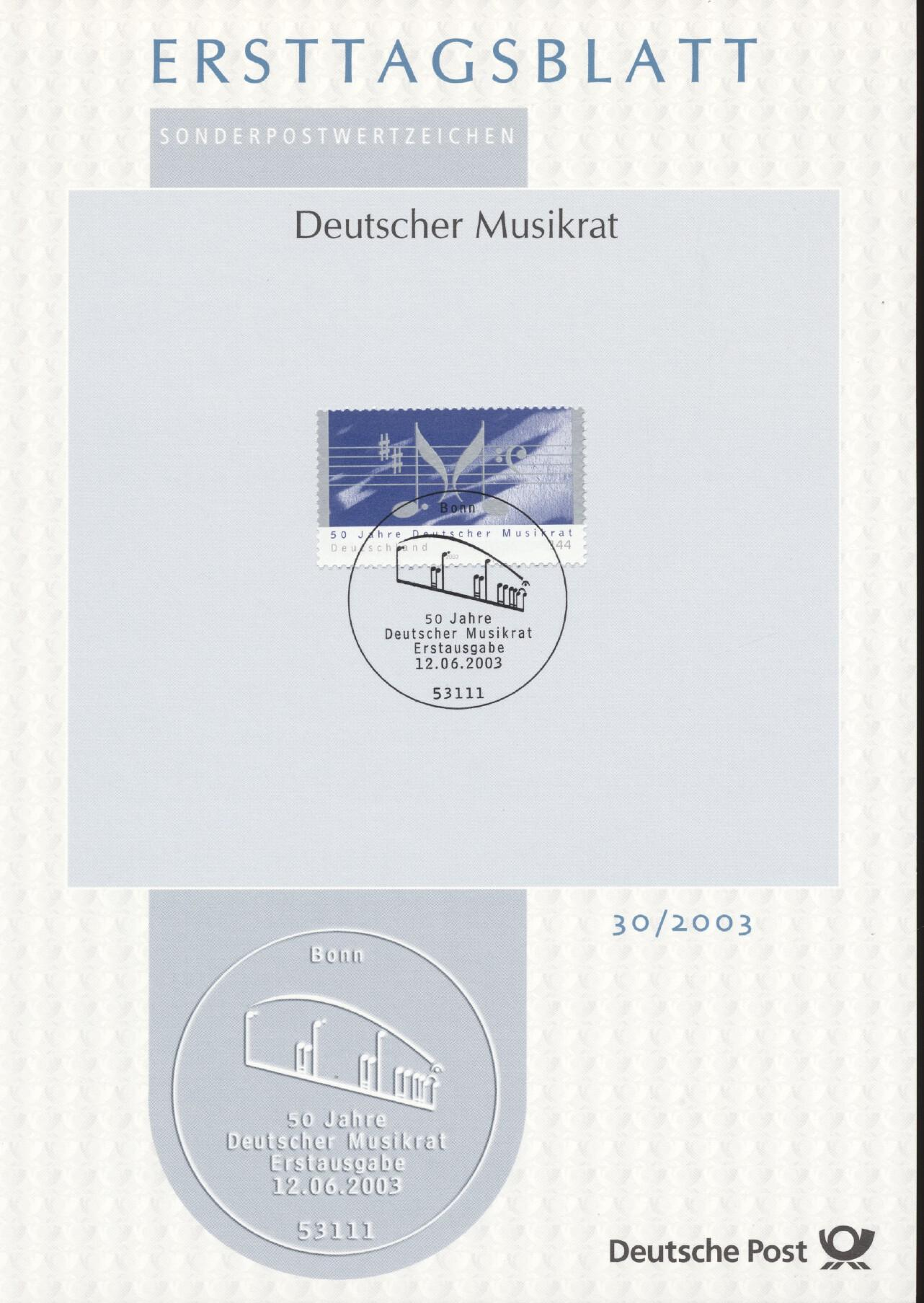 Stamps with Music from Germany (image for product #240156)