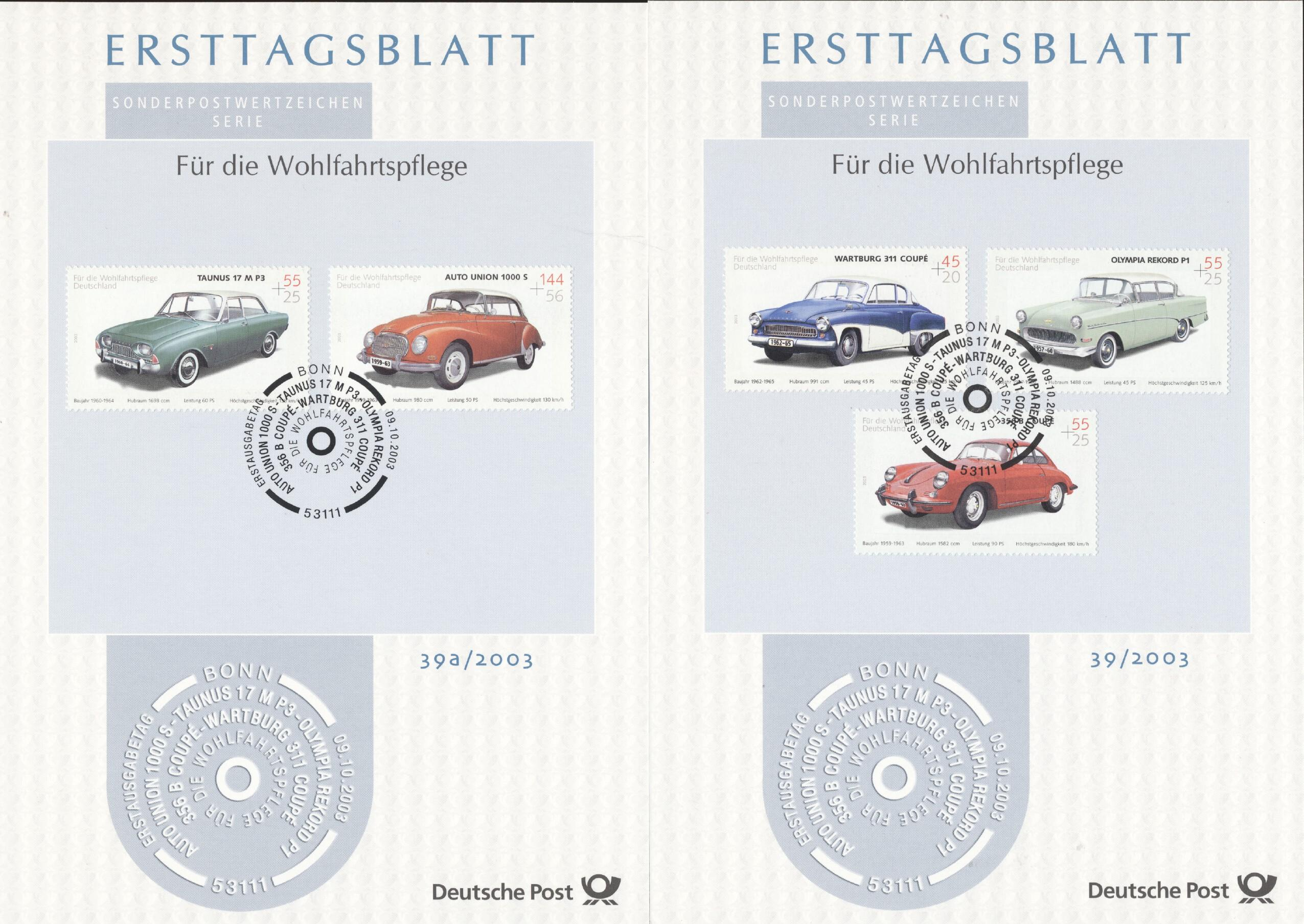 Stamps with Cars, Oldtimers from Germany (image for product #240165)