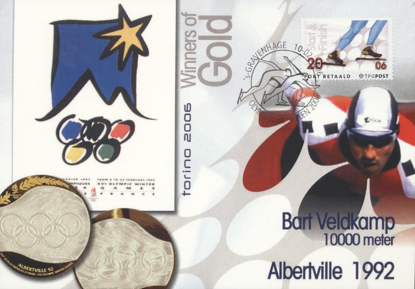Stamps with Olympic Games from Netherlands (image for product #240773)