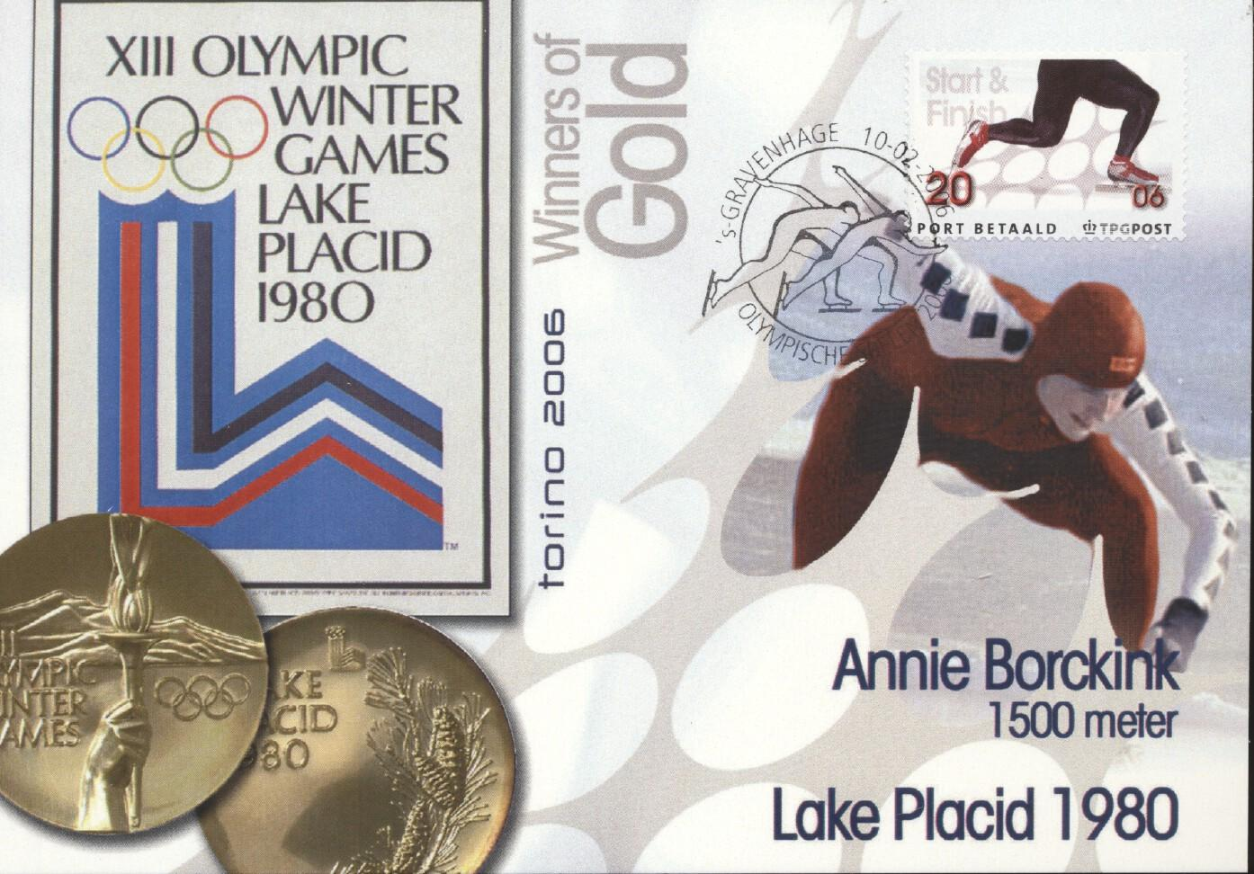 Stamps with Olympic Games from Netherlands (image for product #240784)