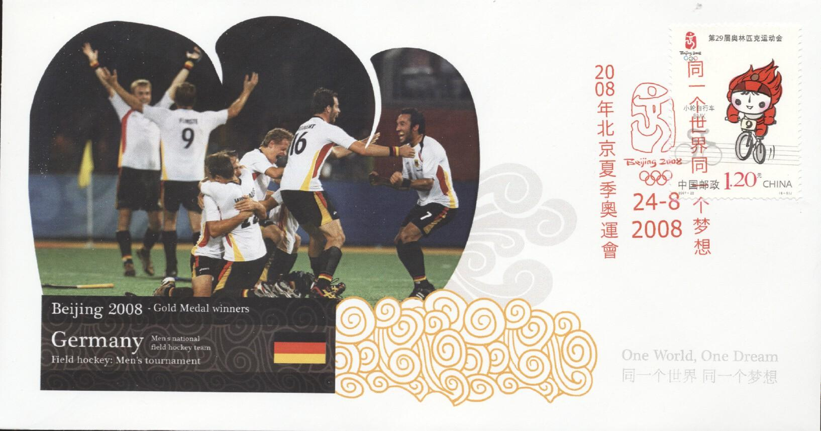 Stamps with Olympic Games from China P.R. (image for product #240830)