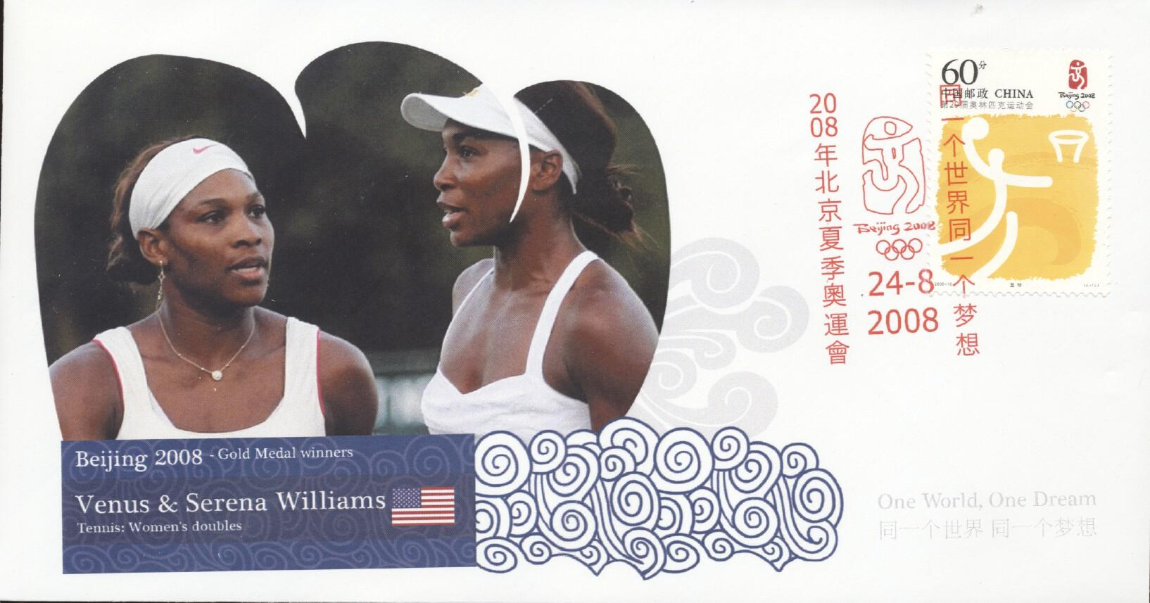 Stamps with Olympic Games from China P.R. (image for product #240839)