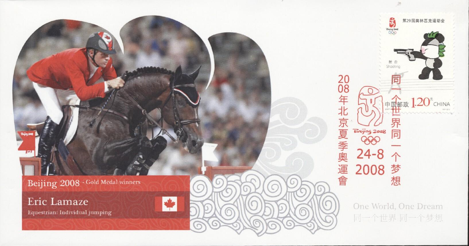 Stamps with Olympic Games from China P.R. (image for product #240842)