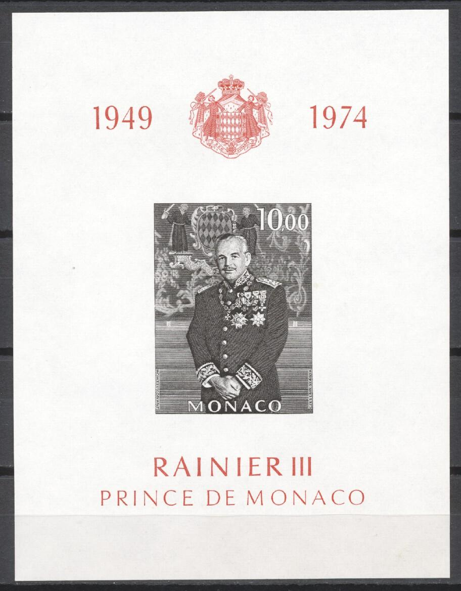 Stamps with Royalty from Monaco (image for product #241569)