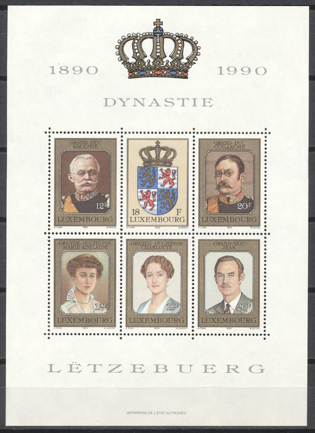 Stamps with Royalty from Luxembourg (image for product #241579)