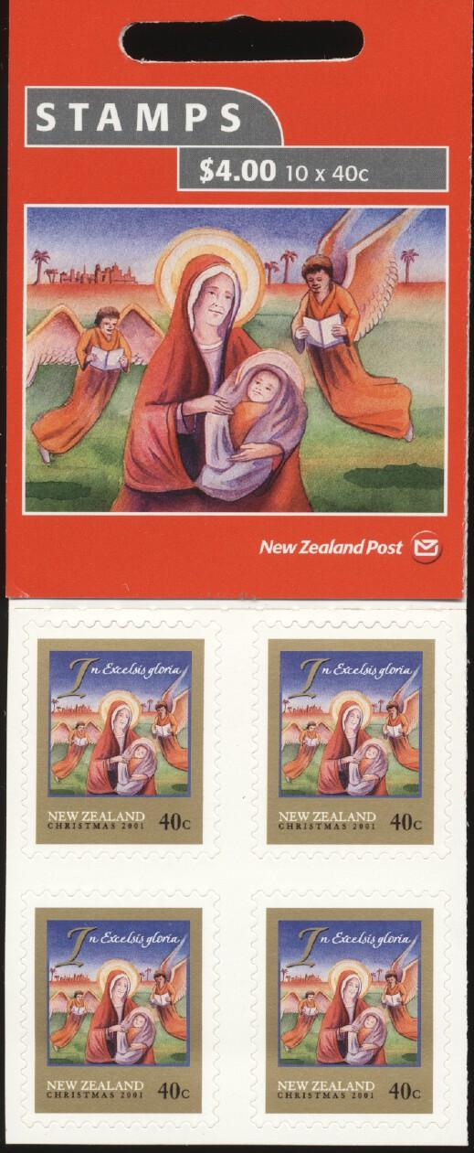 Stamps with Christmas from New Zealand (image for product #244575)