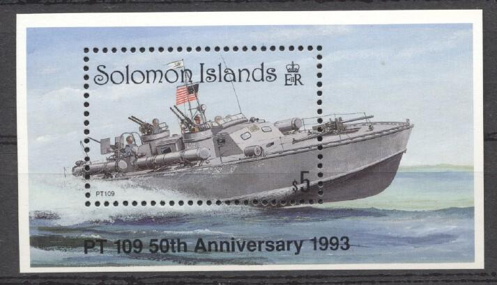 Stamps with Ship from Solomon Islands (image for product #245766)