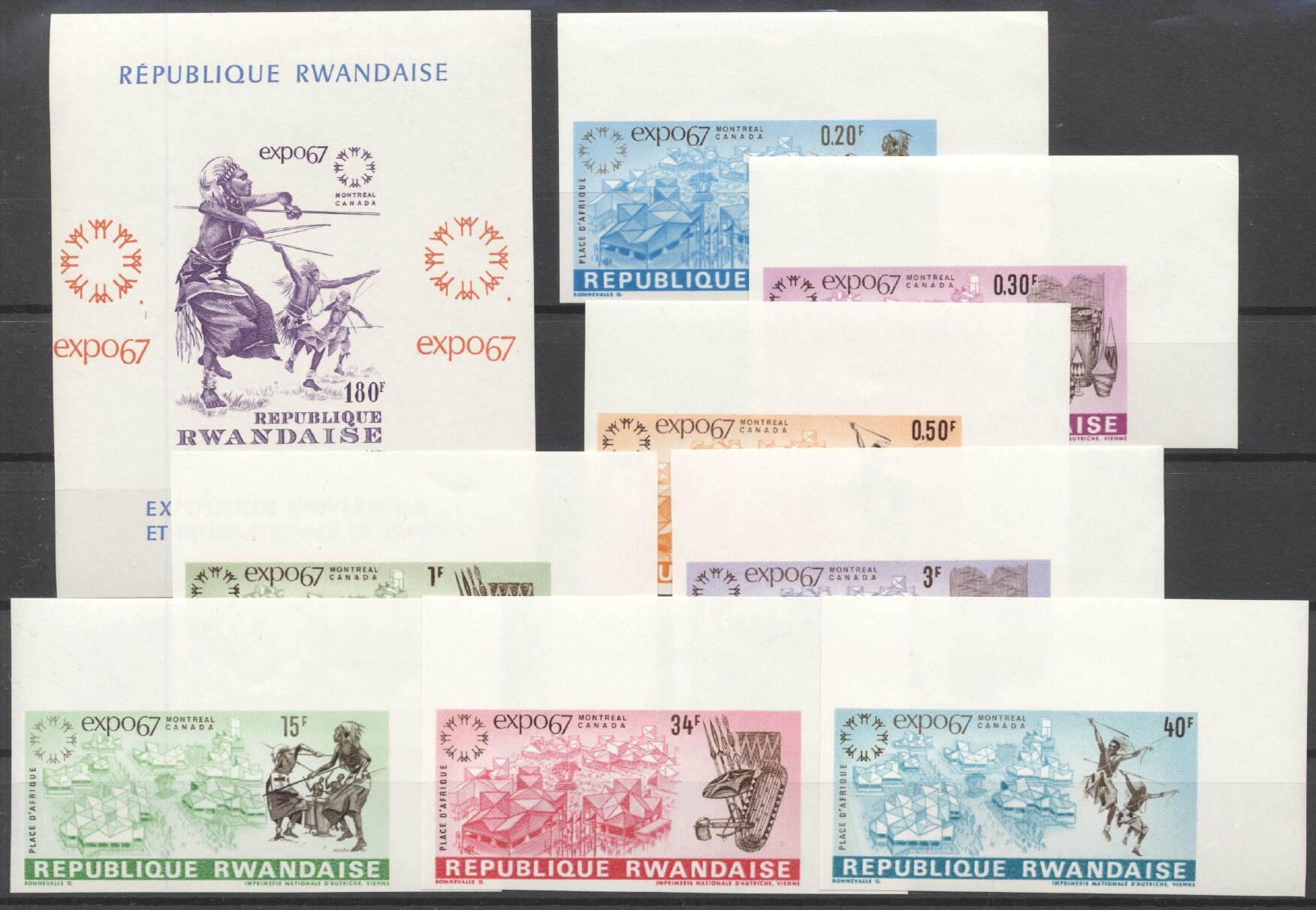Stamps with EXPO, Dance, Handicrafts, Culture from Rwanda (image for product #245843)