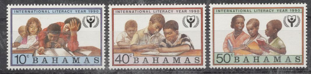 Stamps with Education from Bahamas (image for product #246954)