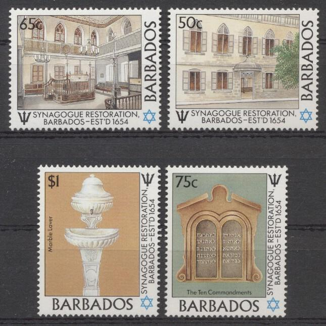 Stamps with Synagogue, Judaica from Barbados (image for product #246977)