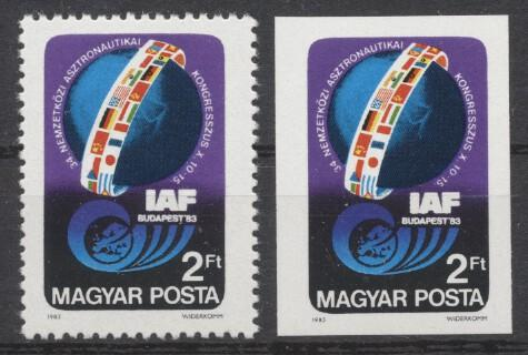 Stamps with Space, Flag from Hungary (image for product #247011)