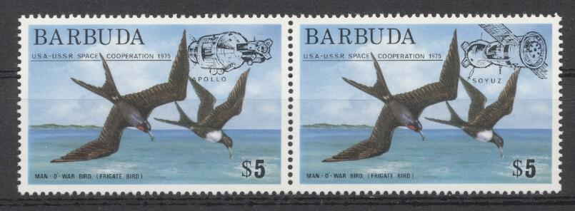 Stamps with Space, Bird from Barbuda (image for product #247017)