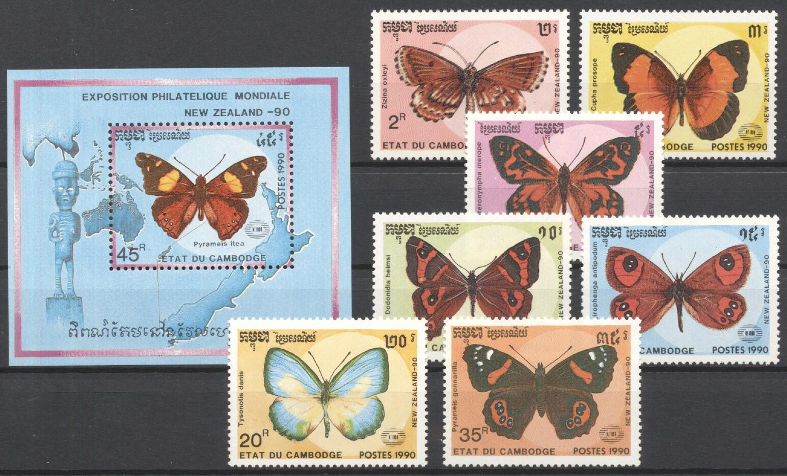 Stamps with Insects, Butterflies from Cambodia (image for product #249498)