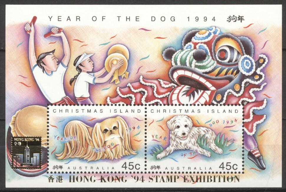 Stamps with Zodiac / Constellation, Dogs, Philatelic Exhibition from Christmas Island (image for product #250870)