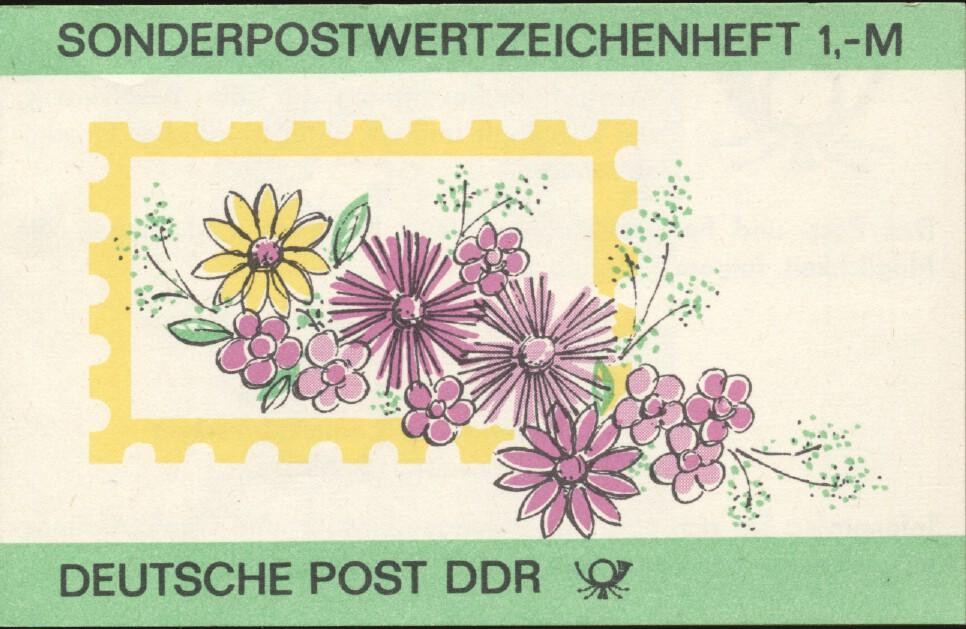 Stamps with Flowers from Germany (DDR) (image for product #251027)