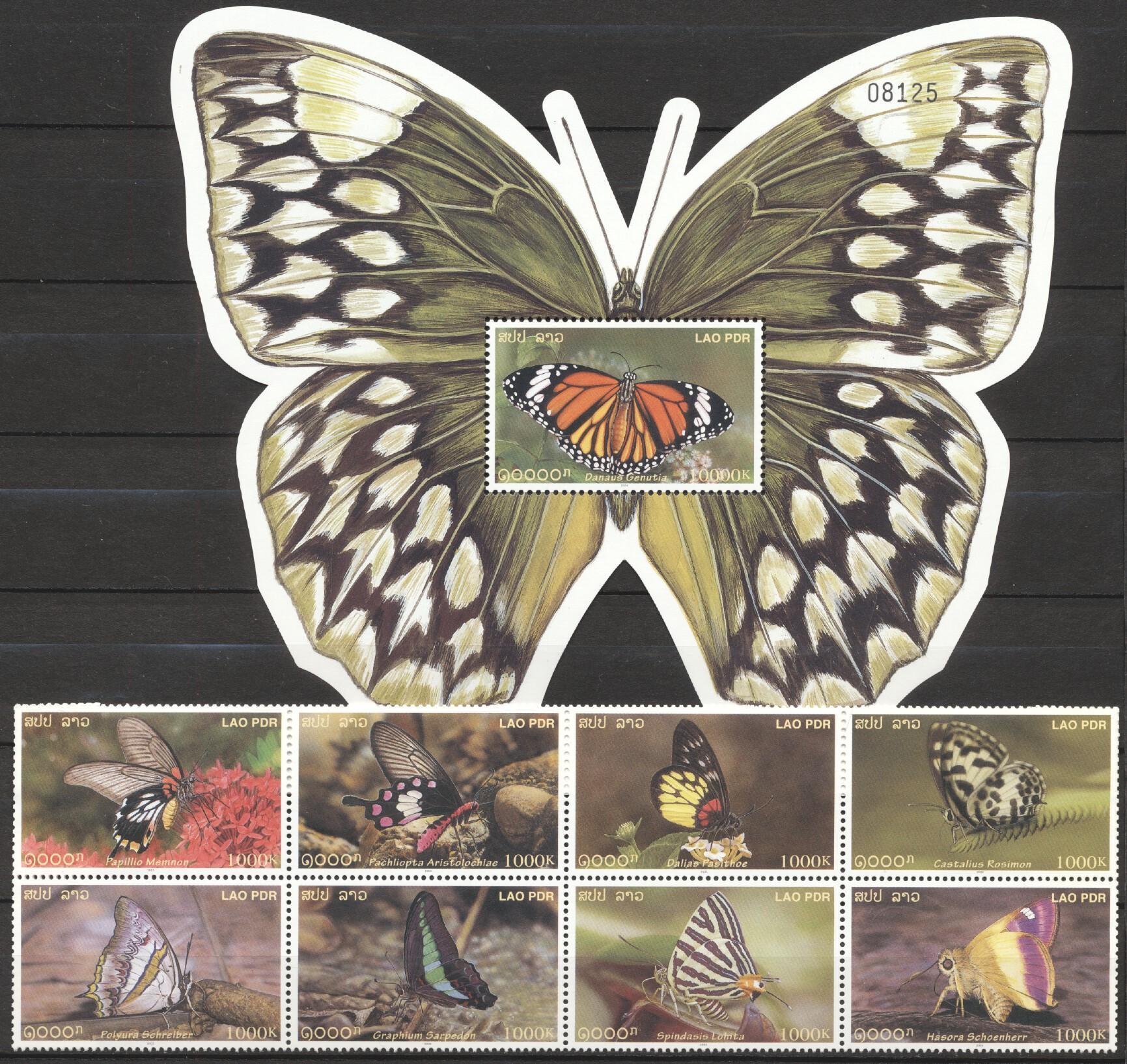 Stamps with Butterflies from Laos (image for product #252424)