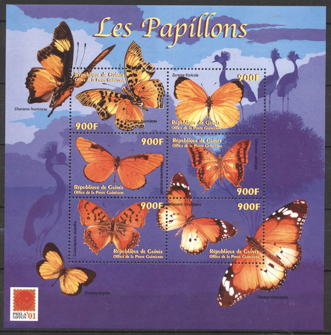 Stamps with Butterflies from Guinea (image for product #252433)