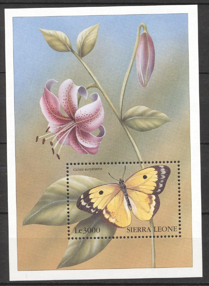 Stamps with Butterflies from Sierra Leone (image for product #252525)