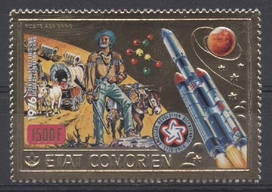 Stamps with Space, USA from Comoros (image for product #253066)