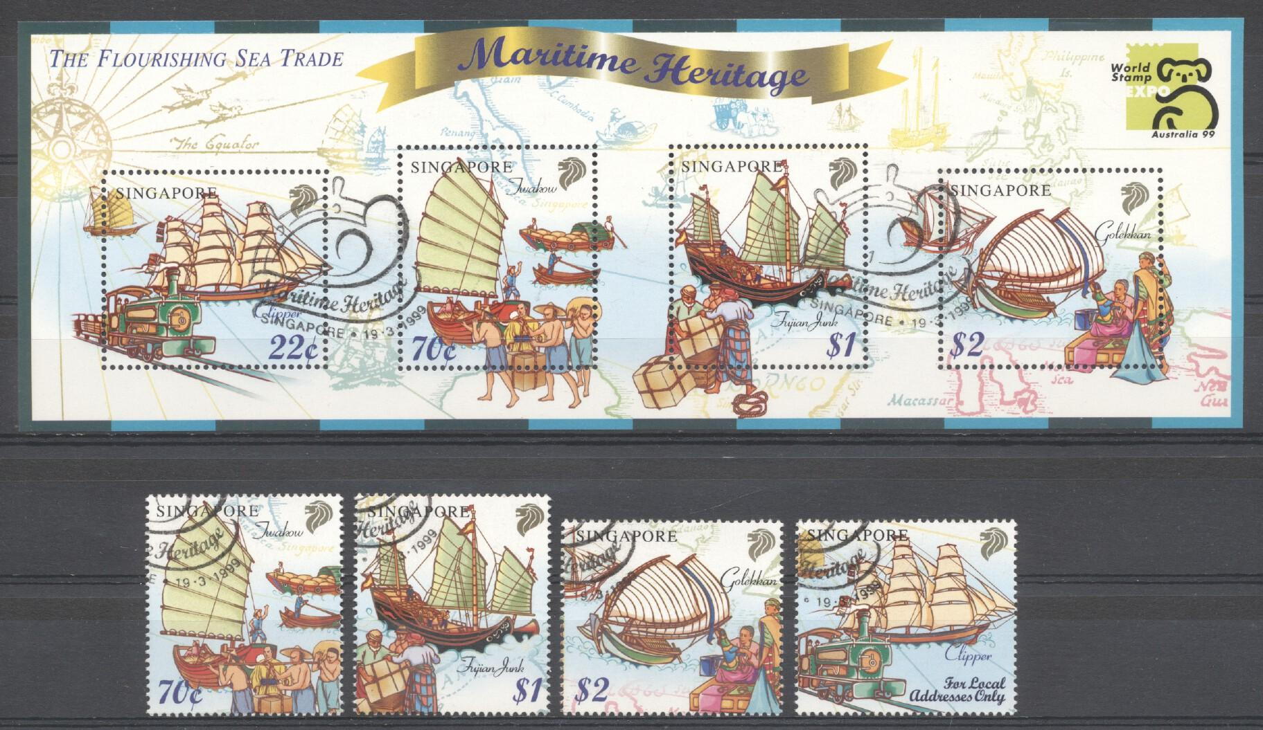Stamps with Ship, Philatelic Exhibition from Singapore (image for product #253804)