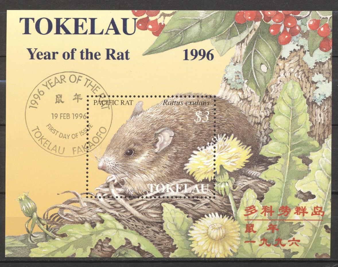 Stamps with Zodiac / Constellation, Rat from Tokelau (image for product #254226)