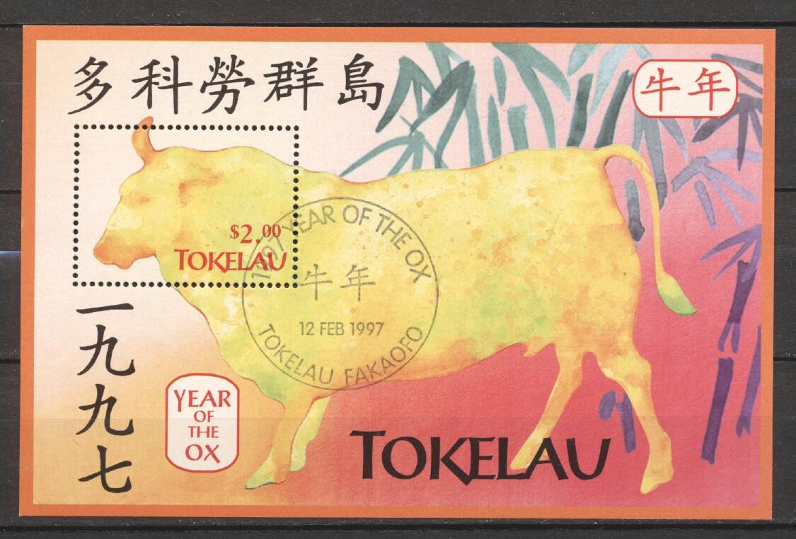 Stamps with Zodiac / Constellation, Ox from Tokelau (image for product #254229)