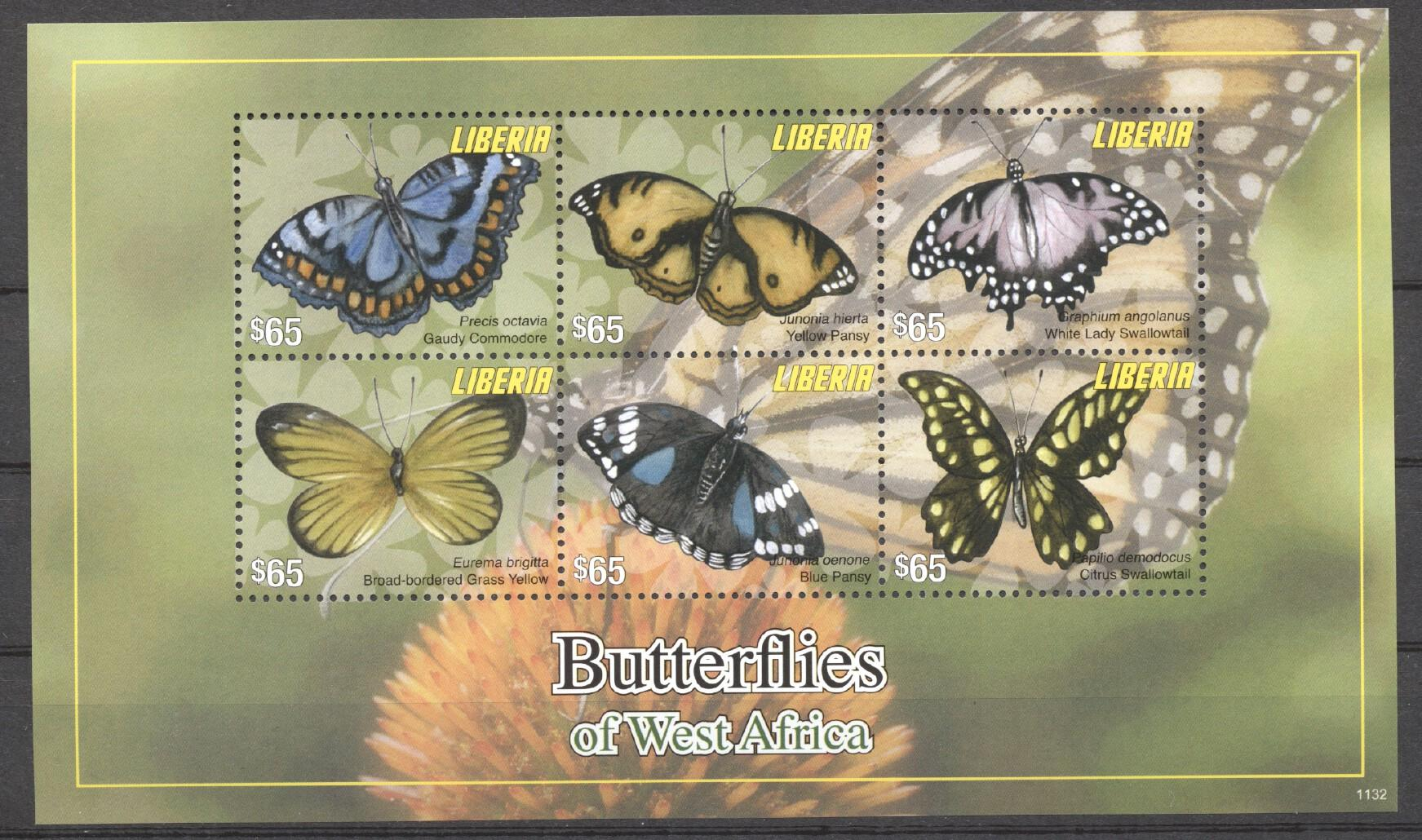 Stamps with Butterflies from Liberia (image for product #255138)