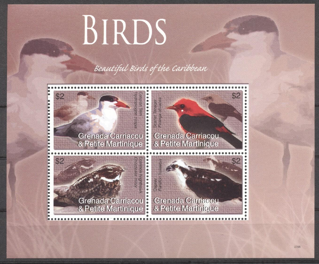 Stamps with Bird from Grenada (image for product #255172)