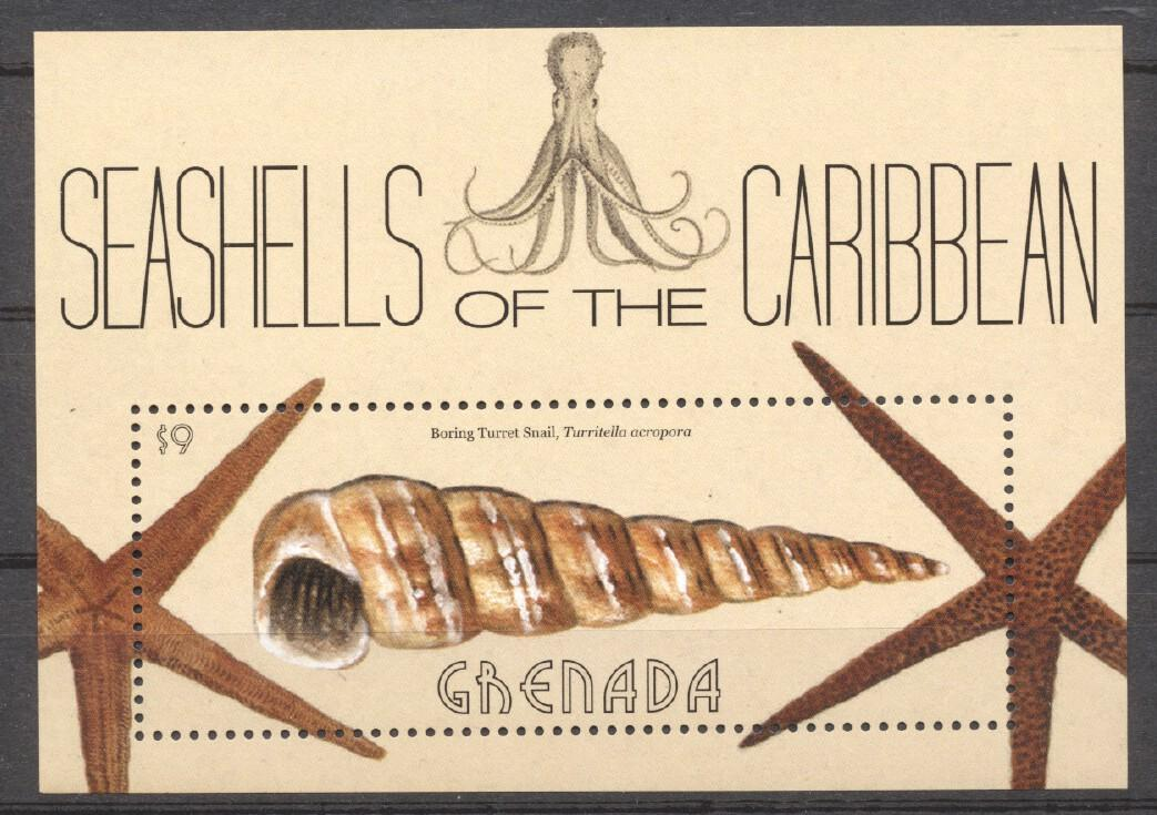 Stamps with Shells from Grenada (image for product #255197)