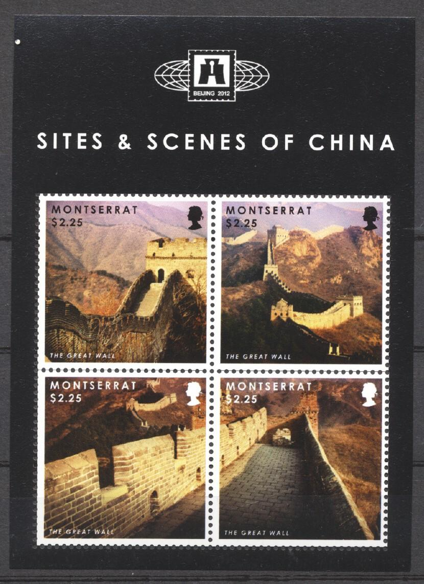 Stamps with Landscapes, Great Wall, China from Montserrat (image for product #255240)