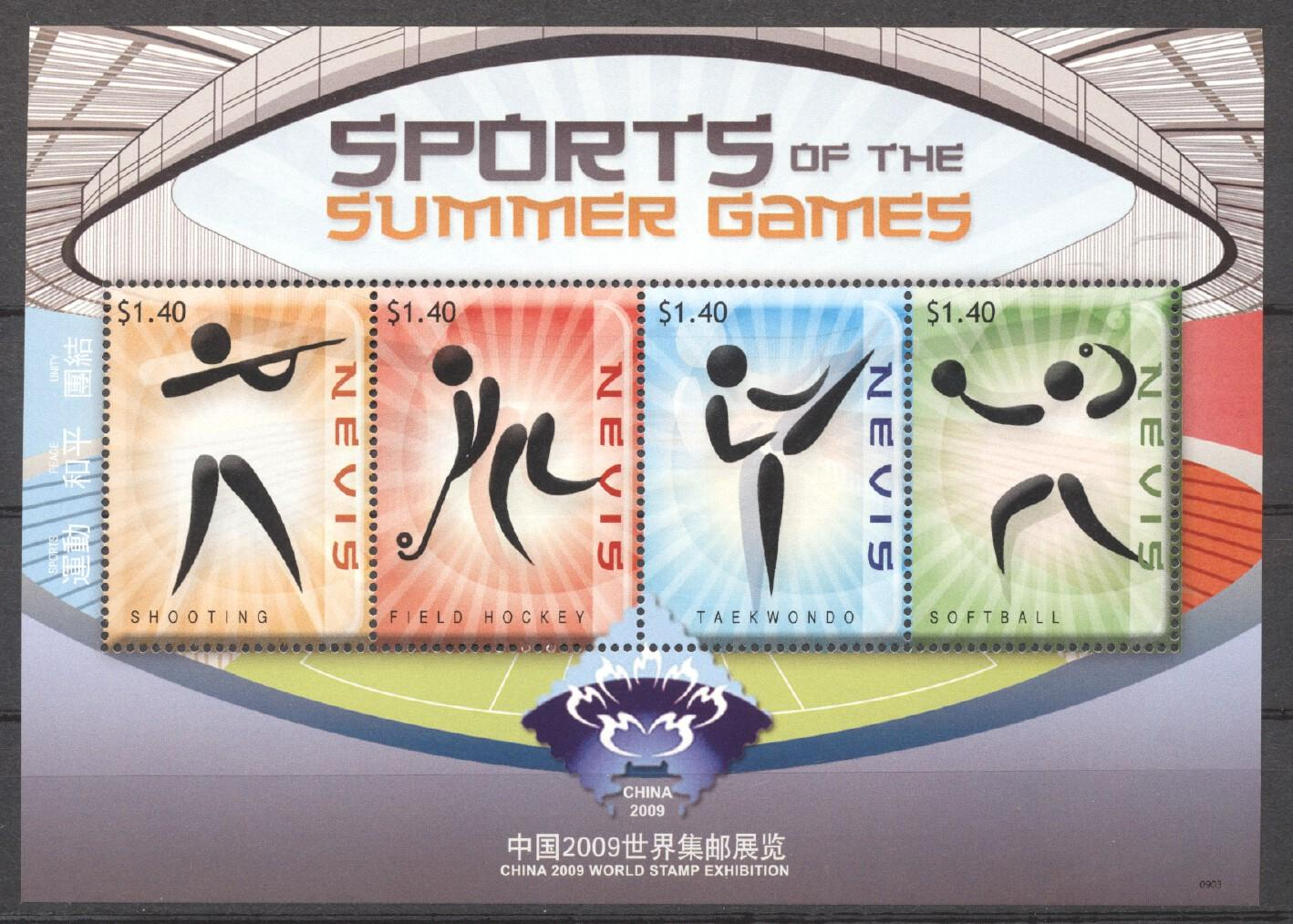 Stamps with Sports, Olympic Games from Nevis (image for product #255379)