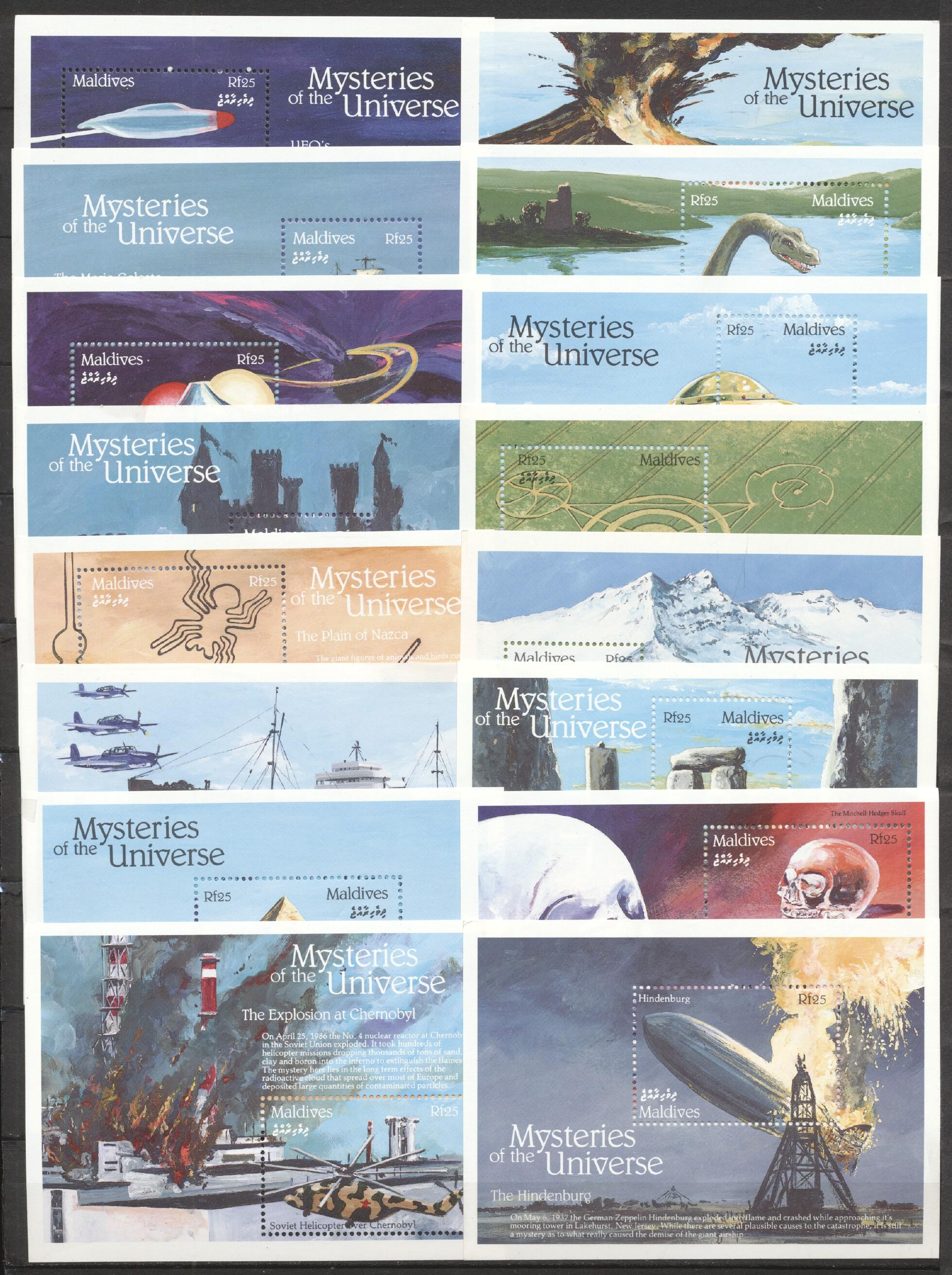 Stamps with Space, Folklore / Fables, Zeppelin, Pyramid, UFO from Maldives (image for product #255421)