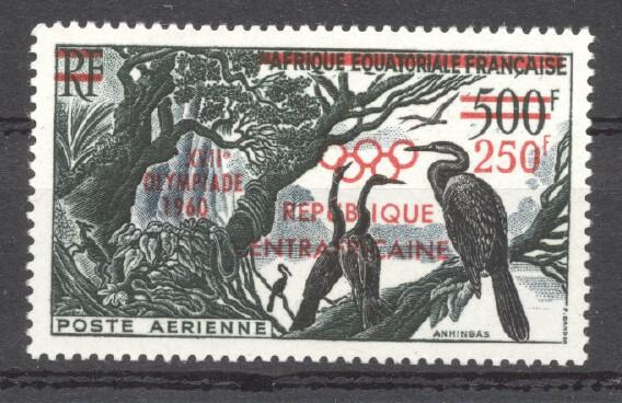 Stamps with Sports, Olympic Games, Bird from Centr.Afr.Rep. (image for product #256209)