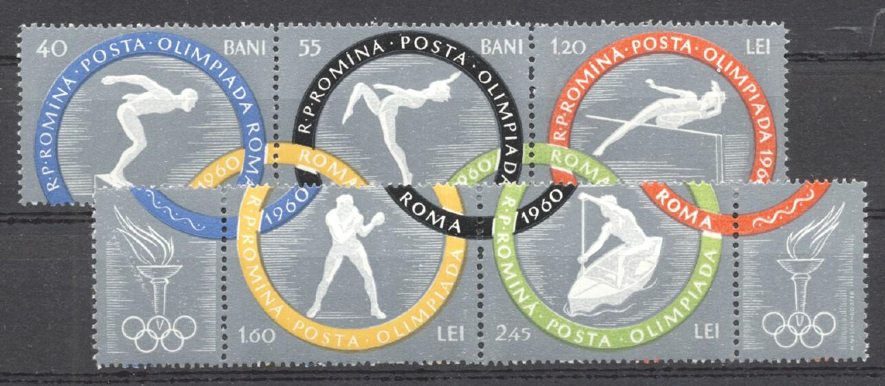 Stamps with Sports, Olympic Games from Romania (image for product #256301)