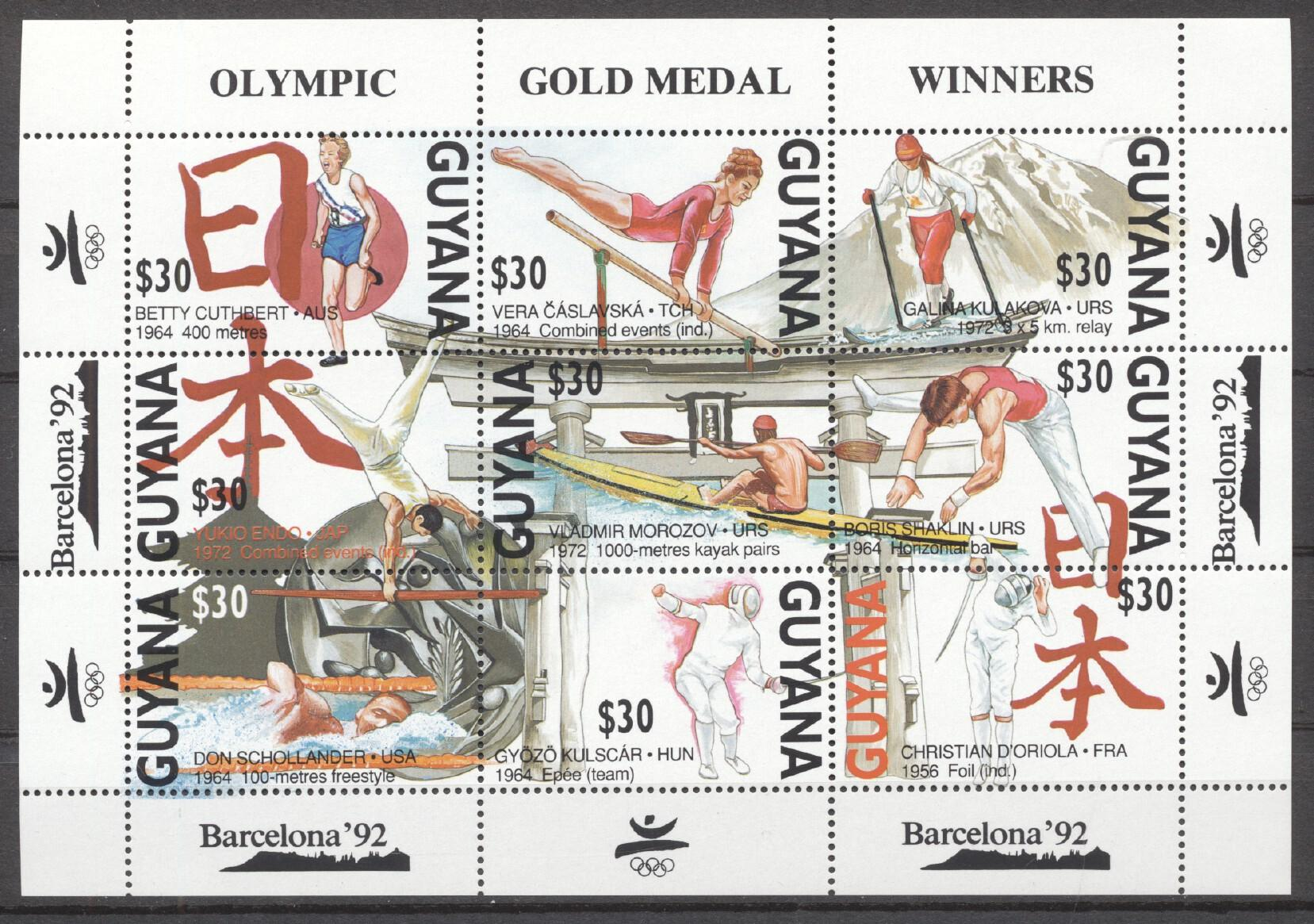 Stamps with Sports, Olympic Games from Guyana (image for product #256333)