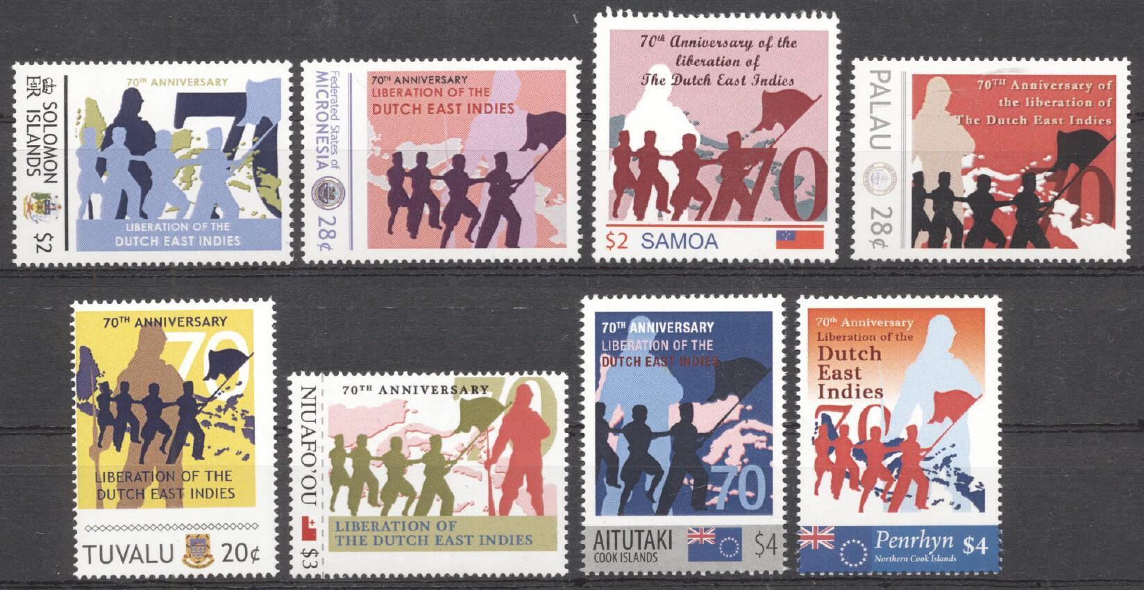 Stamps with World War II, War from World (image for product #256509)