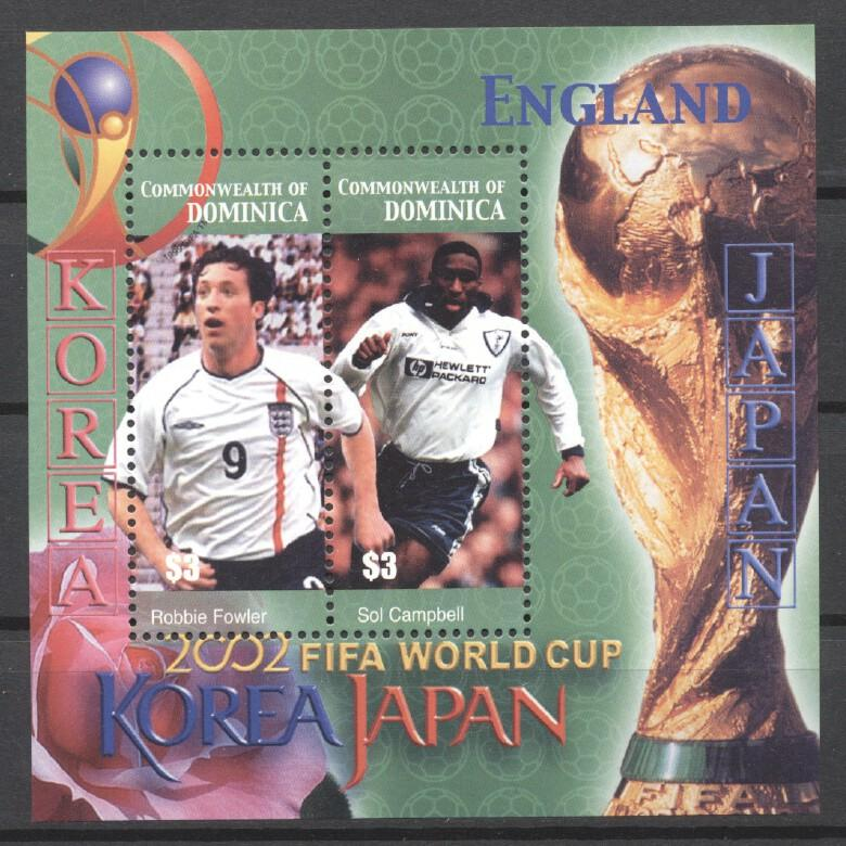 Stamps with Soccer from Dominica (image for product #257340)